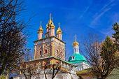 pic of trinity  - Church in the Trinity Sergius Lavra in Sergiev Posad  - JPG