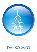 Reiki Healing Symbol