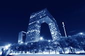 China Cctv Office Building In Beijing