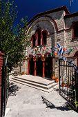 Entrance Of Orthodox Church In Pefkochori, Greece