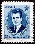 Postage Stamp Iran 1966 Mohammad Reza Shah Pahlavi