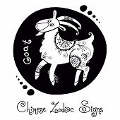 Goat. Chinese Zodiac Sign