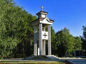 Chapel, Erected In Memory Of Spanish Volunteers Who Died In The Great Patriotic War