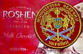 Illustrative editorial.Ukrainian Department of Defense chevron .With logo Roshen Inc. Trademark Roshen is property of ukrainian president Poroshenko. At January 10,2015 in Kiev, Ukraine