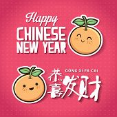 Happy Chinese New Year. Cartoon character mandarin oranges and paper cutting typography wishes. Chinese translation: Prosperity Chinese New Year